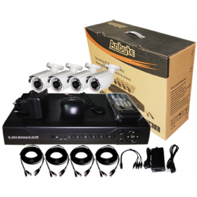 DSC DK04W2C60 комплект цифров видеорекордер с 4 външни аналогови видеокамери