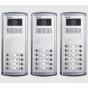 Kenwei KW-C184 Аудио станция за врата