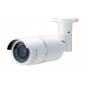 DSC W24C100MV 1200TVL Инфрачервена водоустойчива видеокамера